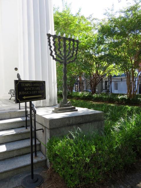 Kahal Kadosh Beth Elohim Synagogue